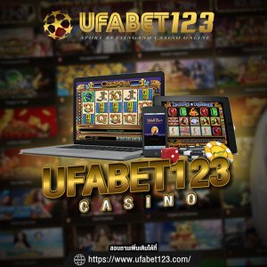 สล็อตUfabet123